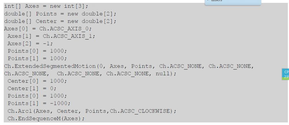 Example in manual.jpg